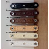 Маятниковый механизм для детской кроватки (отдельно)